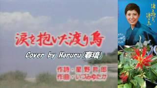 前回アップの大勝負に続いて水前寺清子さんのヒット曲に思いを巡らした...