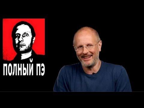 слепой ичи( зайточи ) перевод Дмитрия Пучкова