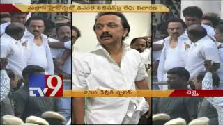 DMK Stalin to visit Delhi, complain to President over Palanisamy's election - TV9