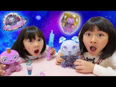 UFO?宇宙人みたいなスクイーズ&スライム!?GooGooギャラクシー☆パパの海外おもちゃシリーズ☆himawari-CH