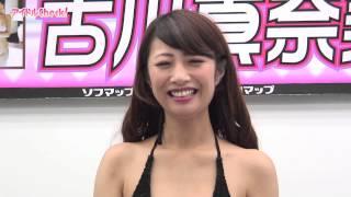 DVD『古川真奈美 MANA HAPPY』発売記念イベントが2014年10月13日に行わ...