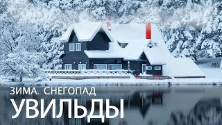 Зимний отдых на озере Увильды | Winter holiday on the lake Uvildy (Russia, The Ural Mountains)
