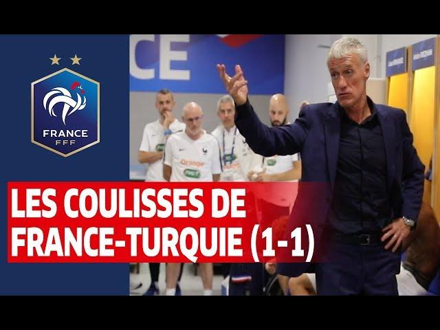 France-Turquie : au coeur du vestiaire des Bleus, Equipe de France I FFF 2019