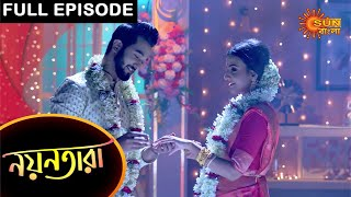 Nayantara - Full Episode | 5 May 2021 | Sun Bangla TV Serial | Bengali Serial