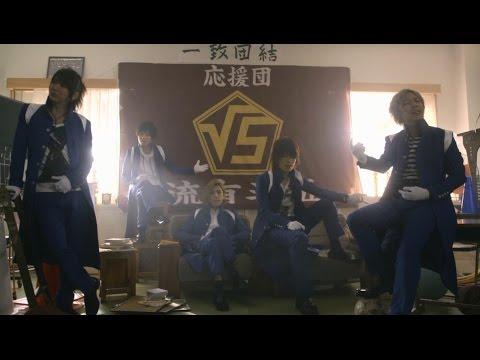 蛇足ぽこたみーちゃんけったろkoma'n【ROOT FIVE】 / 「ハルカカナタ」MV(2015/2/25発売アルバム「ROOTERS」より)