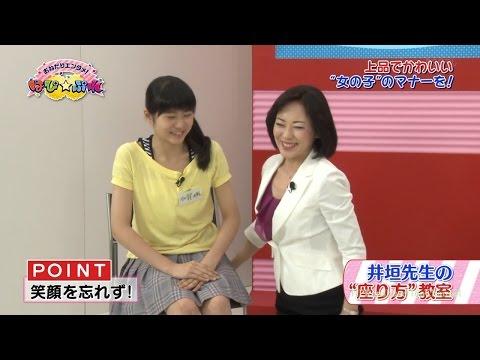 ハロプロ研修生 はぴ★ぷれ #19 1/2 20140614 [HD 1080p]