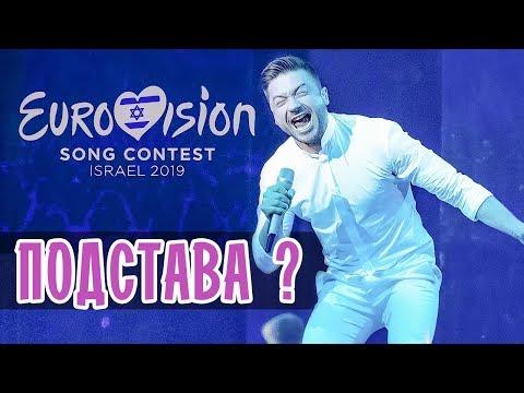 ЕВРОВИДЕНИЕ 2019 • ЛАЗАРЕВ ЕВРОВИДЕНИЕ • ЕВРОВИДЕНИЕ 2019 ДАТА