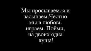 Download Миша Марвин   История - lyrics  (премьера клипа, 2017) Mp3 and Videos