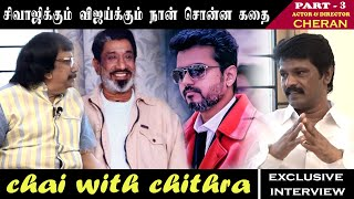 The biggest mistake I ever made was – | Actor & Director Cheran | CHAI WITH CHITHRA – Part 3