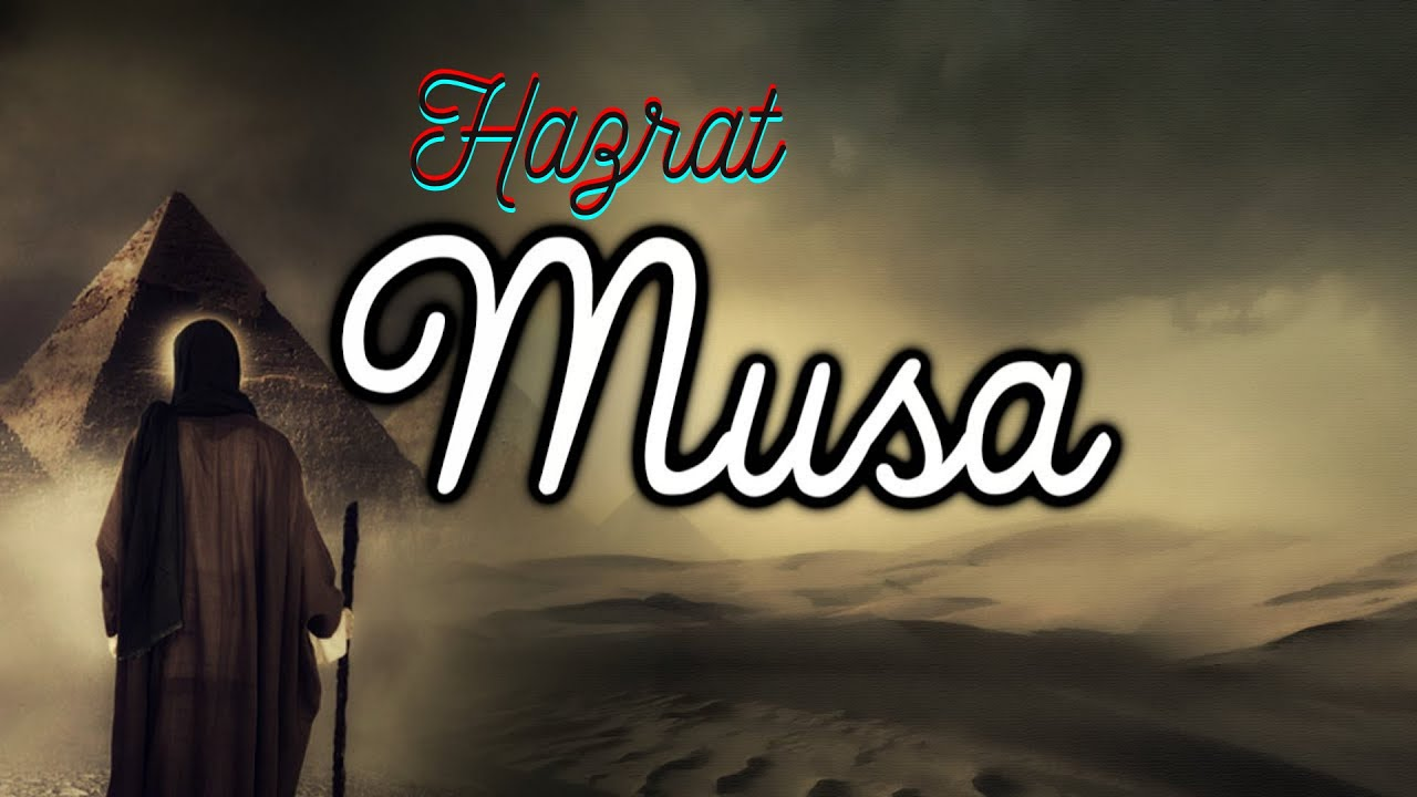 Download Hazrat Musa Moses Full Movie In Hindi Urdu