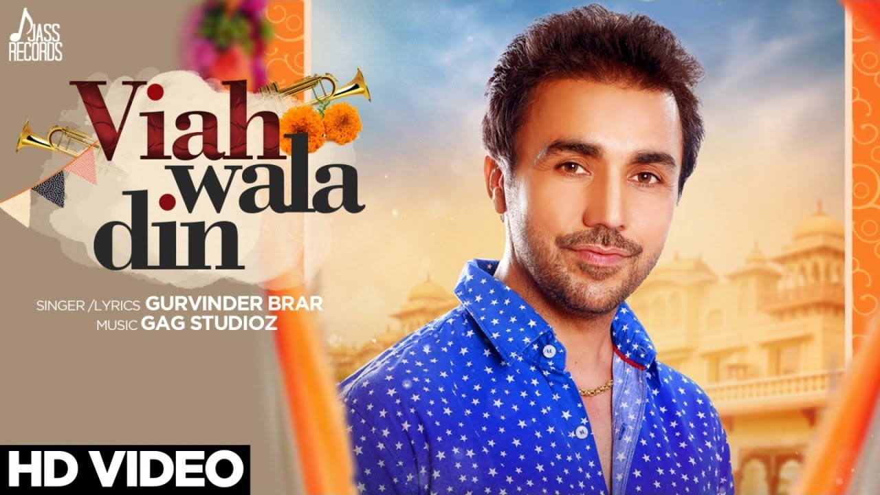viah wala din full hd gurvinder brar punjabi song latest punjabi songs