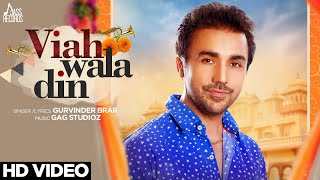 Viah wala din | ( full hd) gurvinder brar new punjabi songs 2017 latest jass records subscribe to our channel https://www..com/u...