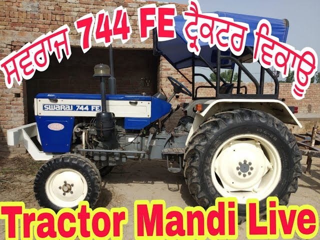 ????? 744 FE ??????? ????? ??? ??? ? /Sawraj 744 FE Tractor Sale on Cheep Rate/?????? ???????? ?????