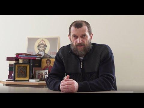 Протоиерей Виктор Иванов. Кого спасает Бог? 20.03.2020 г.