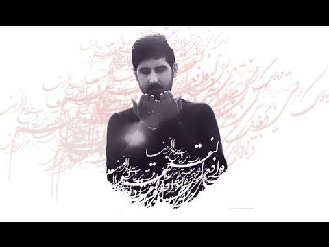 Zikri şəfa olan (Kumeyl duasından) - Hamed Zamani  [2015]