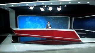 TOLOnews 6pm News 31 March 2017 / طلوع نیوز، خبر ساعت شش، ۱۱ حمل ۱۳۹۶