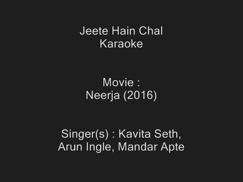 Jeete Hain Chal - Karaoke - Neerja (2016) - Kavita Seth, Arun Ingle, Mandar Apte