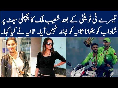Sania Mirza Reactions When Shadab Sat Behind Shoaib on Bike