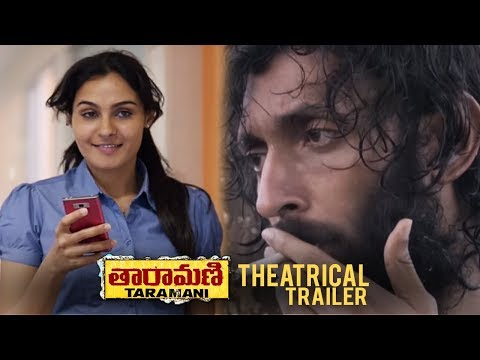 Taramani Movie Theatrical Trailer   Anjali   Andrea Jeremiah   TFPC