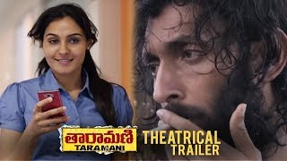 Taramani Movie Theatrical Trailer | Anjali | Andrea Jeremiah | TFPC