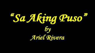 Ariel Rivera - Sa Aking Puso