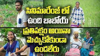 TDP Latest Ad Chandrababu Elections Ads   TDP Party Ads   TDP Party Ads