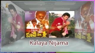 Video Thumbnail Kalaya Nijama