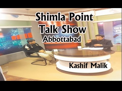 Shimla Point Talk Show Guest With Malik Ejaz goga Comdt Hazara Police Ellite force
