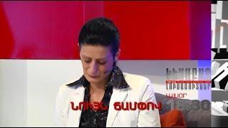 Kisabac Lusamutner anons 06 06 17 Nuyn Champov