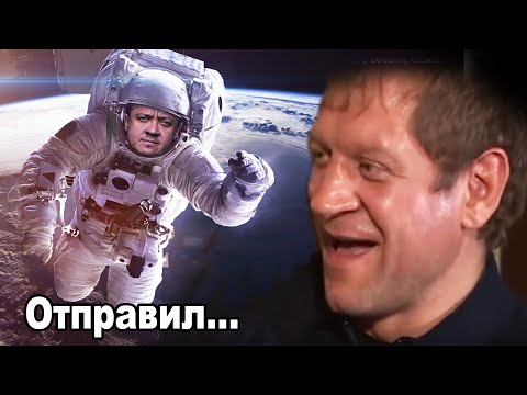 Александр Емельяненко унижает Кокляева / Качки тупые, хинкали, космос