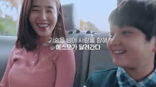 [쿡TV] 에스모 자율주행차 홍보영상