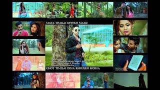 Maya Timilai By Suman Kumar Shrestha & Niruta Thapa, Feat. Avin Raut Nepali Pop Song 2015