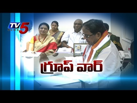 T Cong Review Meeting In Mahabubnagar | Group Politics in T Cong : TV5 News