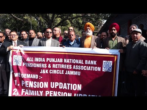 Protesting Retired PNB Employees demand Pension updation