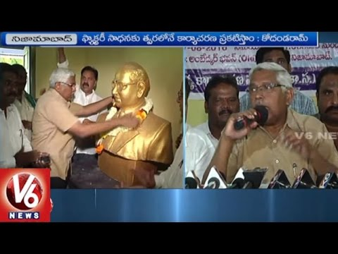 TJAC Chairman Kodandaram Urges Govt To Run Nizam Sugar Factory | Nizamabad | V6 News