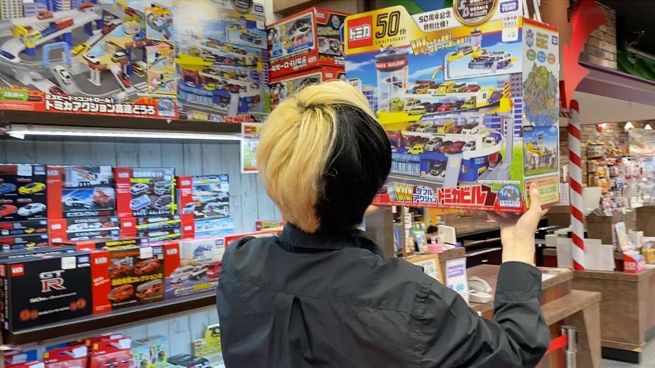 【ヒカルサンタ大暴れ】おもちゃ売り場で100万円分買い物してそれを全て施設の子供たちにプレゼントします🎁