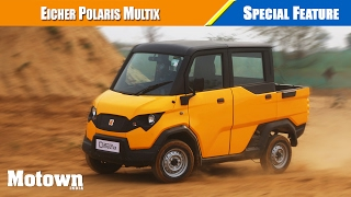 Eicher Polaris Multix MX | First Drive| Motown India