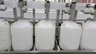 5 head net weight filler machine with electronic weigher for big dose liquid paste filling