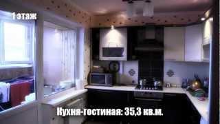 Недвижимость Чебоксары. Продаю многоком. квартиру.
