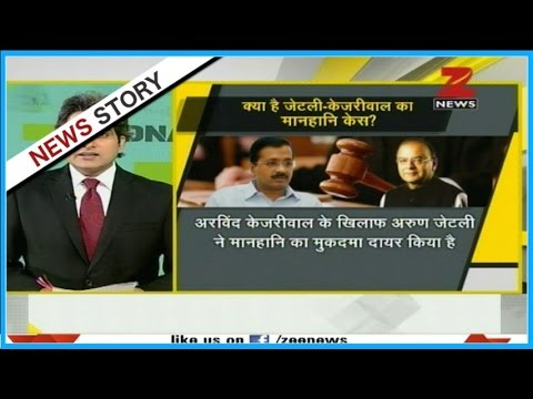 DNA: Why is Arvind Kejriwal using public's money his own lawyer's fee?