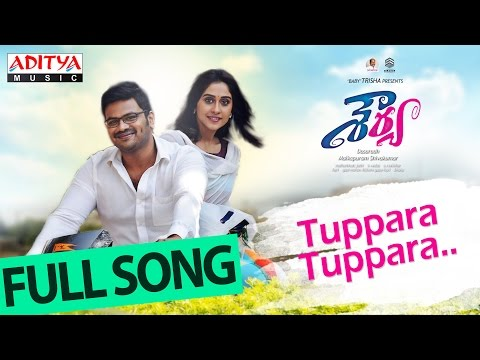 Tuppara Tuppara full song II Shourya Songs II Manchu Manoj, Regina Cassandra, K