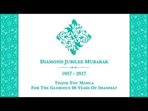 Diamond Jubilee Celebrations, 11th July 2017, Photographs Slide Show Green Park JK