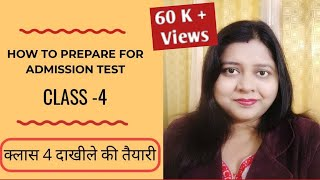 CLASS 4 ADMISSION TEST SYLLABUS & QUESTION PAPER 2019-20