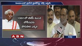 Bandaru Dattatreya To Take Oath As Himachal Pradesh Governor Today | ABN Telugu