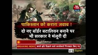 Reply to Pakistan! Pakistan's 5 soldiers killed in Rajouri area