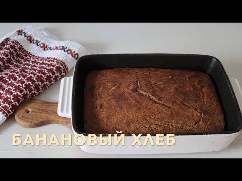 Яичница в хлебе: пикантный завтрак за 3 минуты