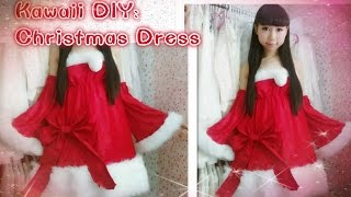 Holiday Diy: How To Make Cute Santa Christmas Dress Inspired By Luka Megurine