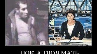 Бирюлево - убийца Егора Щербакова пойман. Как накажут?