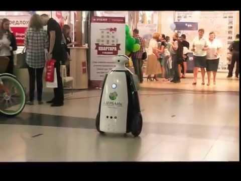 Промо-робот Сбербанка, Технопарк, Тюмень