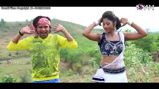 New Purulia Video Song 2018 Tor Preme Podechhe আমার এই অবàÂ